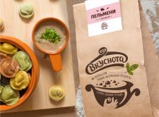 "Упаковка+логотип ТМ""Вкуснота еда"""