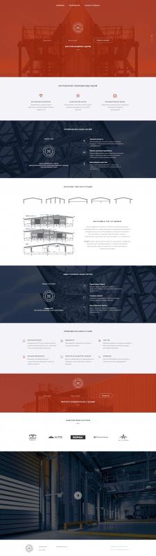 """Дизайн сайта для компании""""ShagovManufactureSteel"""""""