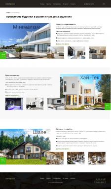 Внутреняя страница для сайта строительной компании