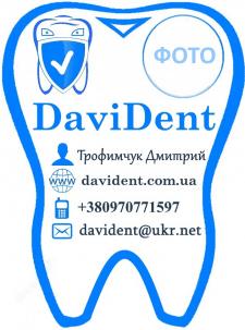 Визитка онлайн-магазина стоматологических товаров