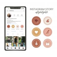 Иконки для вечных сторис в Instagram