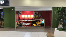 Дизайн вывески «ТИР/7D»