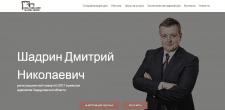 Создание сайта №4