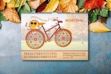 Календарь экологических советов. Дизайн страниц.