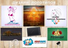 примеры дизайна логотипов