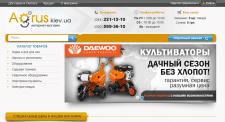 Технический и SEO аудит сайта