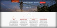 Сайт производственной компании
