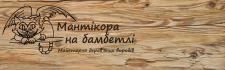 Онлайн майстерня дерев'яних виробів