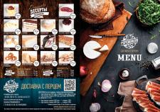 Pereroncini_menu