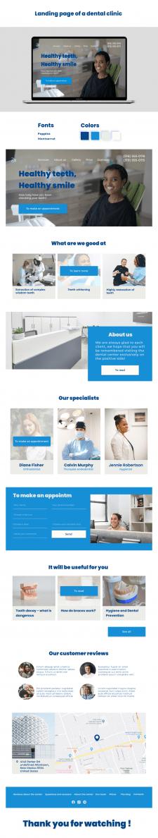 lending стоматологическая клиника