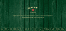 Jameson-Irish whiskey