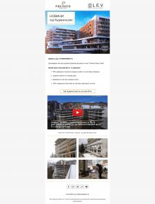 Разработка письма для строительной компании
