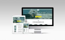 Макет сайта о серфинг лагере