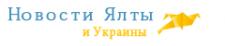Новостной портал Ялты