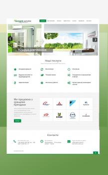Ecovent-Service, строительно-инженерная компания