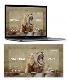 Главный экран National Park