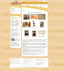 Текст на главную страницу для сайта
