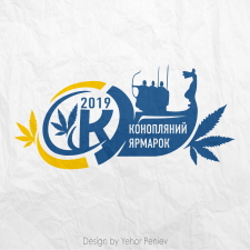 Конопляний Ярмарок - Логотип - 2019