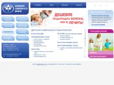 Клиника семейного врача «Медея»