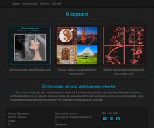 Сайт каталог с конструктором