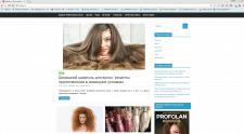 Наполнение статей на сайте на Wordpress