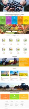 Вебсайт с интернет магазином реализации удобрений
