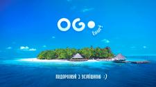 OGO tour