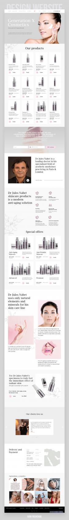 Дизайн сайта на Tilda / сайт под ключ