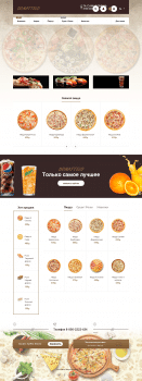 Сайт доставки пиццы