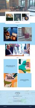 Сайт для бара/кафе Косатка