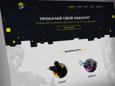 Лэндинг игрового сайта