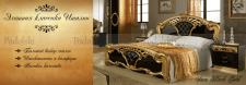 Баннер для сайта итальянской мебели
