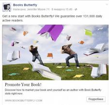 Реклама для проекта с зарубежной аудиторией