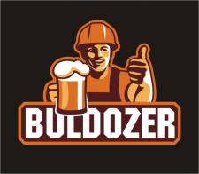 бульдозер - пиво