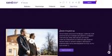 Верстка сайта CMS и заливка на хостинг