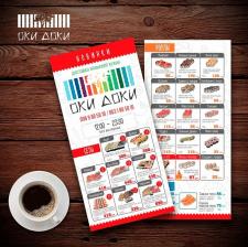 Флаера-меню для доставки японской кухни
