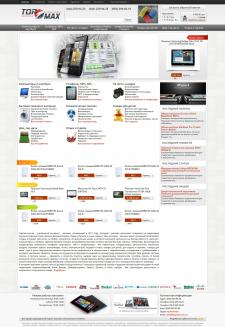 Интернет-магазин электроники TopMax.com.ua