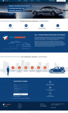 Сайт компании на MODX