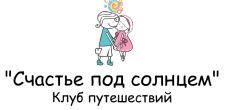 Создание Логотипа турагенства