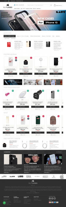 Интернет-магазин аксессуаров Apple