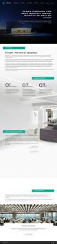Сайт компании 3 Аmpera