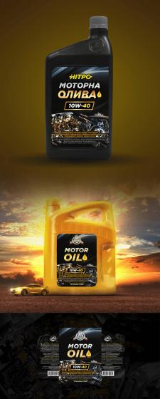 Этикетка на машинное масло