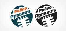 """Радио """"Артикль"""" - создание логотипа."""