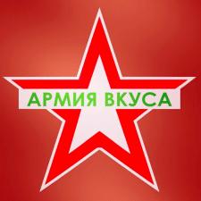 АРМИЯ ВКУСА, бургерная