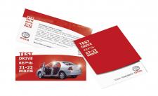 Флаер и приглашение Toyota