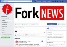 Інтернет-видання про криптовалюти ForkNEWS