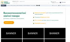 Баннер для сайту
