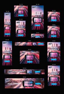 Баннеры для Google AdWords/РСЯ