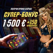 Креативы для рекламы Inst #казино