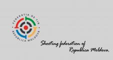 логотип для федерации стрельбы